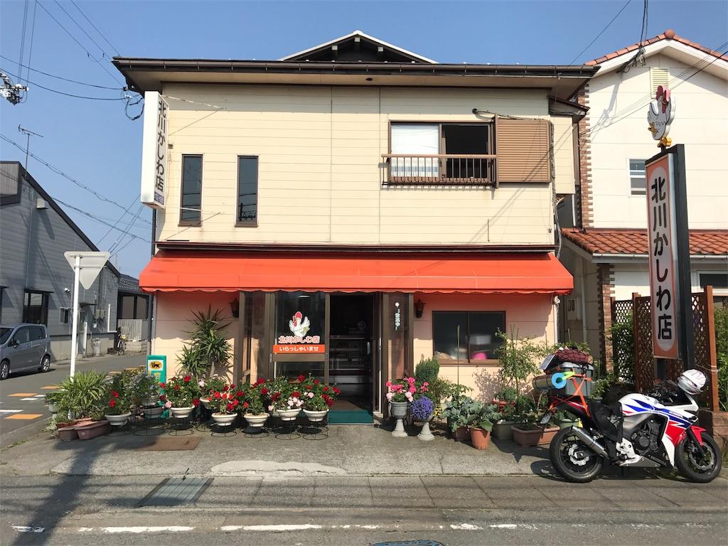 f:id:kosaku-tabi:20170530205155j:image