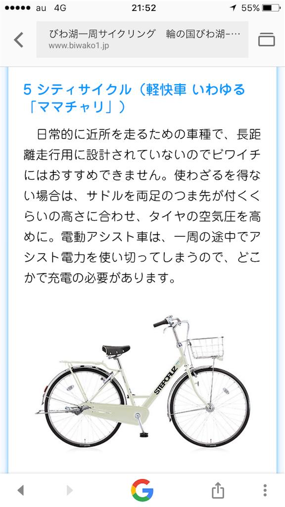 f:id:kosaku-tabi:20170531215423p:image