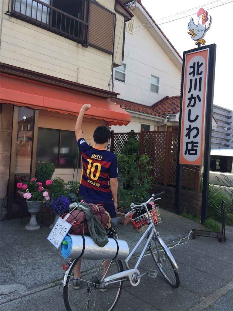 f:id:kosaku-tabi:20170531220548j:image