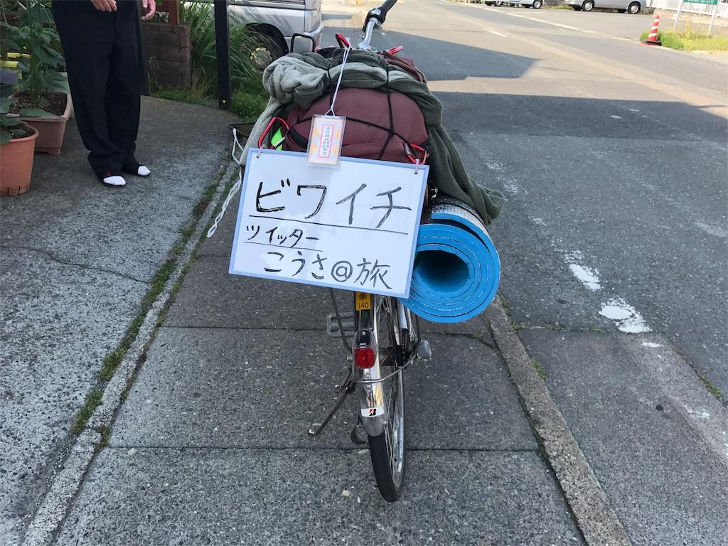 f:id:kosaku-tabi:20170531220621j:image