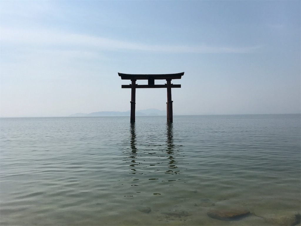 f:id:kosaku-tabi:20170531220806j:image