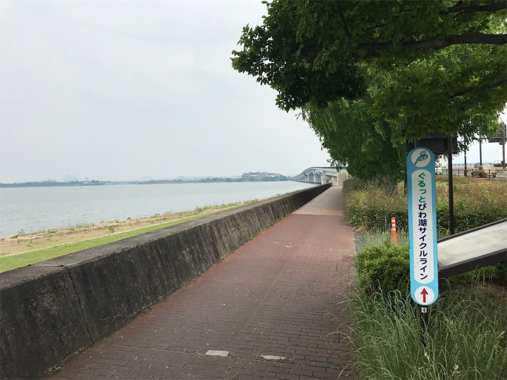 f:id:kosaku-tabi:20170531221122j:image