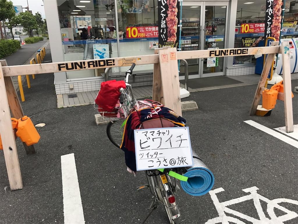 f:id:kosaku-tabi:20170601153544j:image