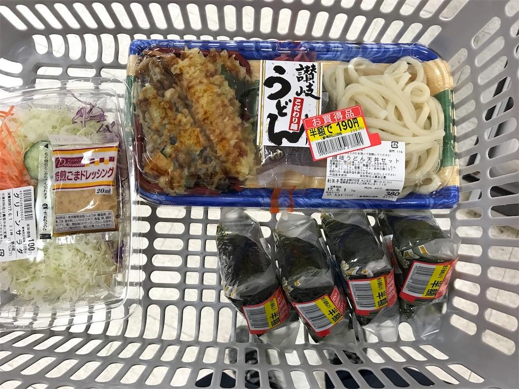 f:id:kosaku-tabi:20170601171128j:image
