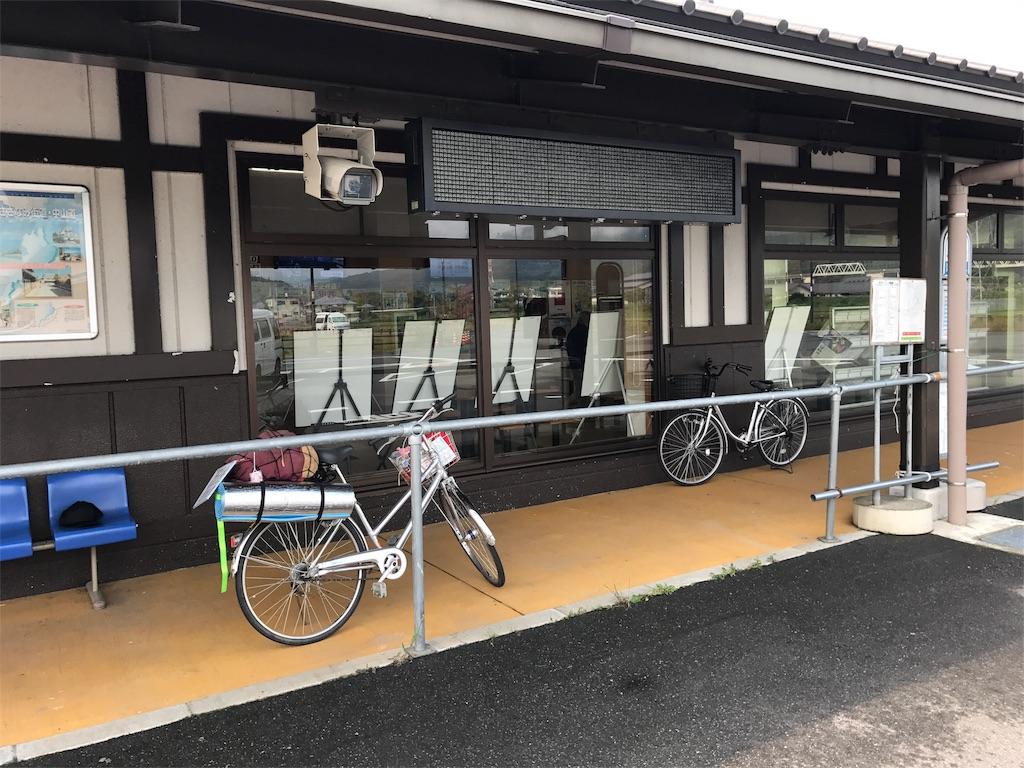 f:id:kosaku-tabi:20170602141602j:image