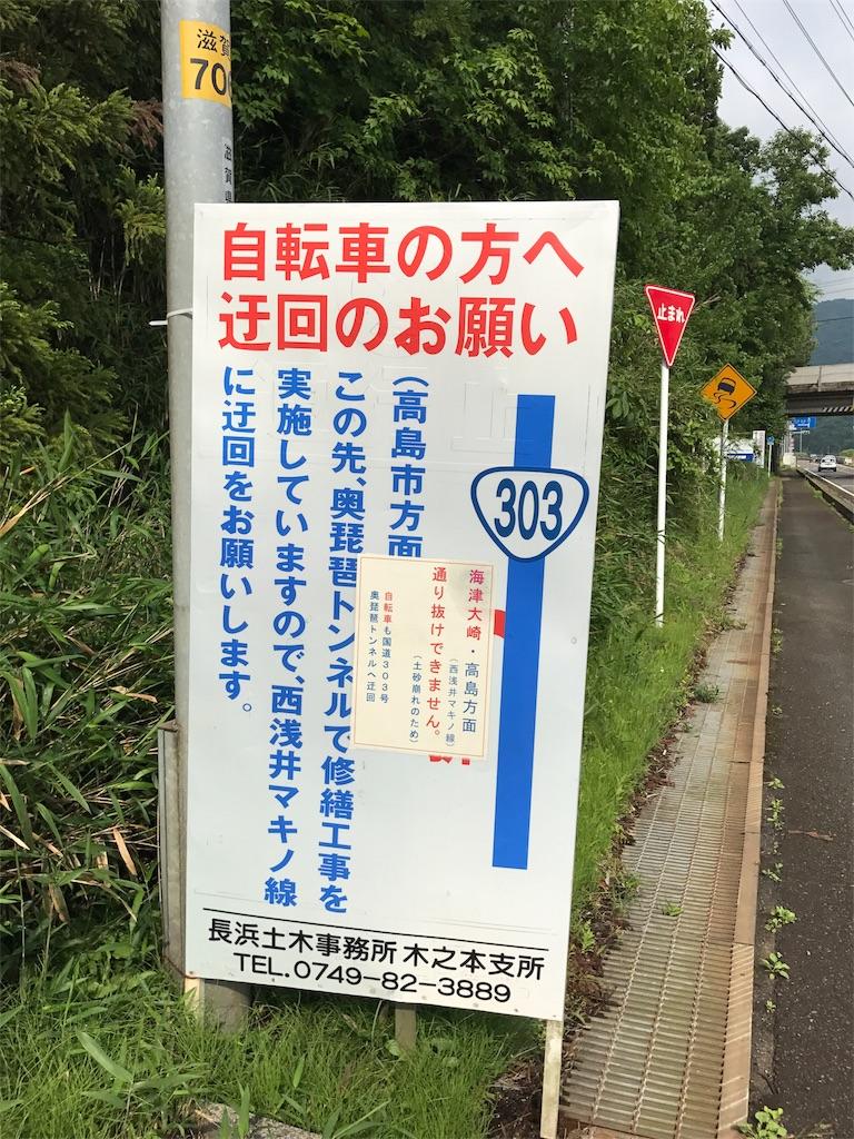 f:id:kosaku-tabi:20170602142310j:image