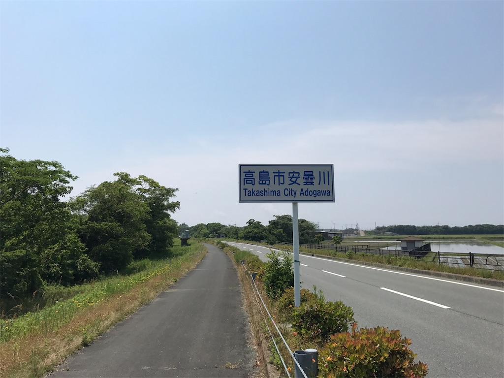 f:id:kosaku-tabi:20170602183223j:image