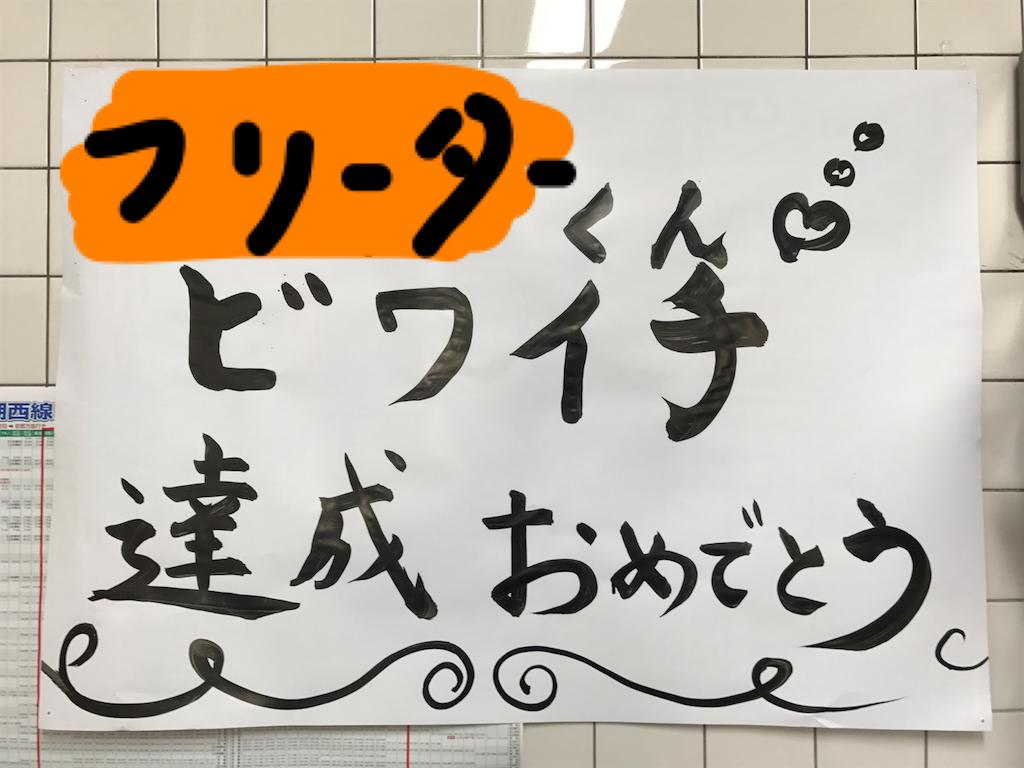 f:id:kosaku-tabi:20170602183808p:image