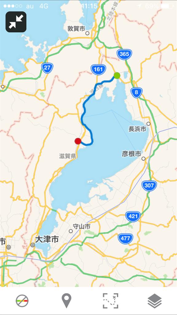 f:id:kosaku-tabi:20170603070340p:image