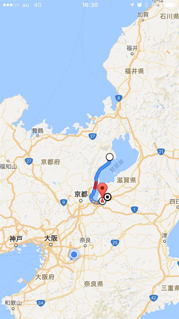 f:id:kosaku-tabi:20170603163013p:image