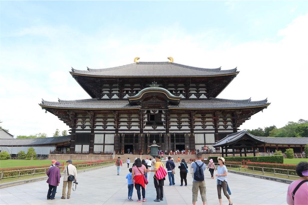 f:id:kosaku-tabi:20170604174915j:image