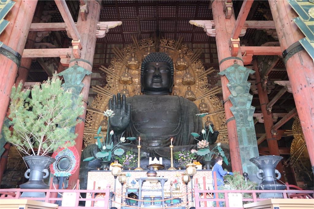 f:id:kosaku-tabi:20170604175938j:image