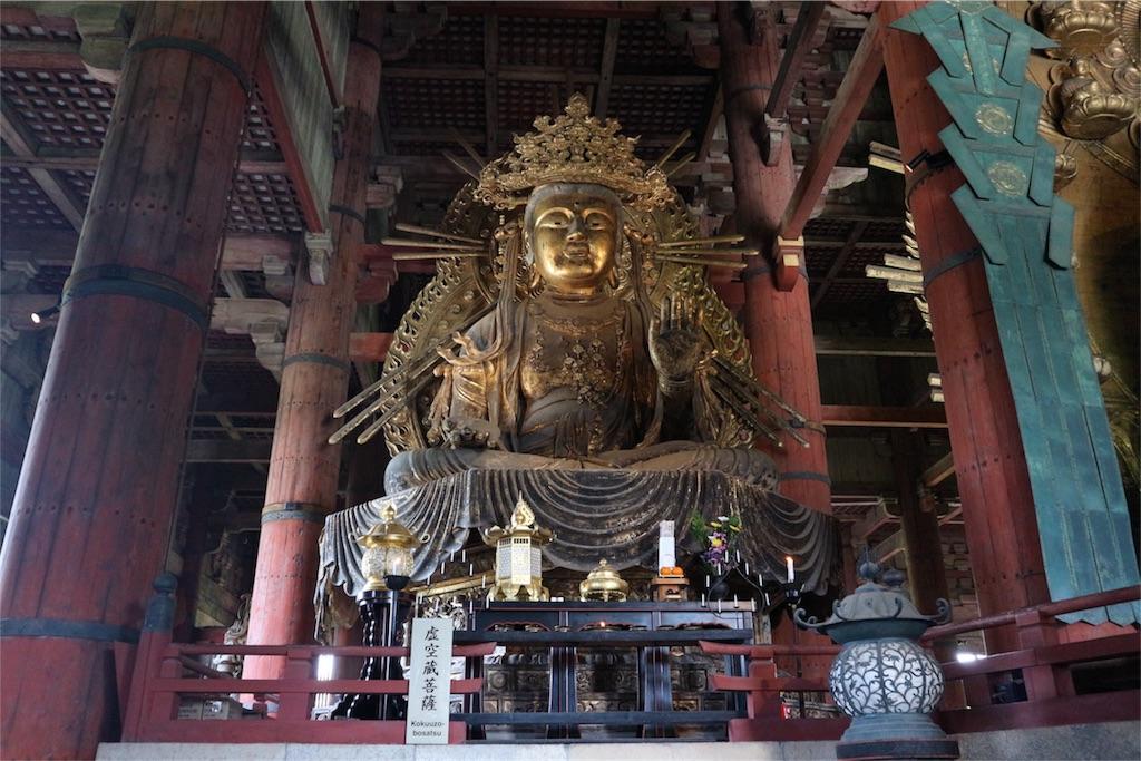f:id:kosaku-tabi:20170604180024j:image