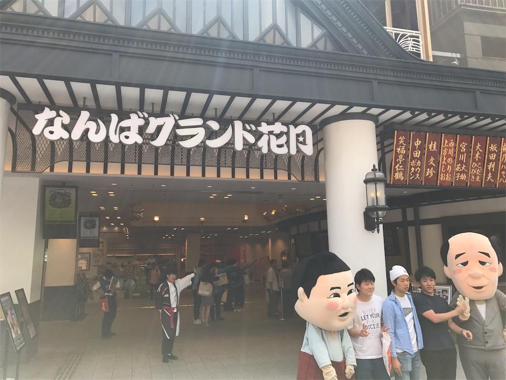f:id:kosaku-tabi:20170604233124j:image
