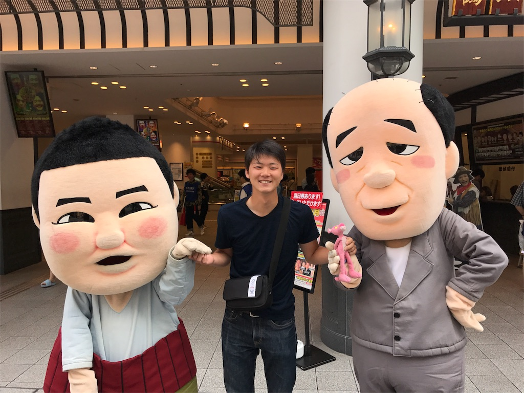 f:id:kosaku-tabi:20170604233412j:image