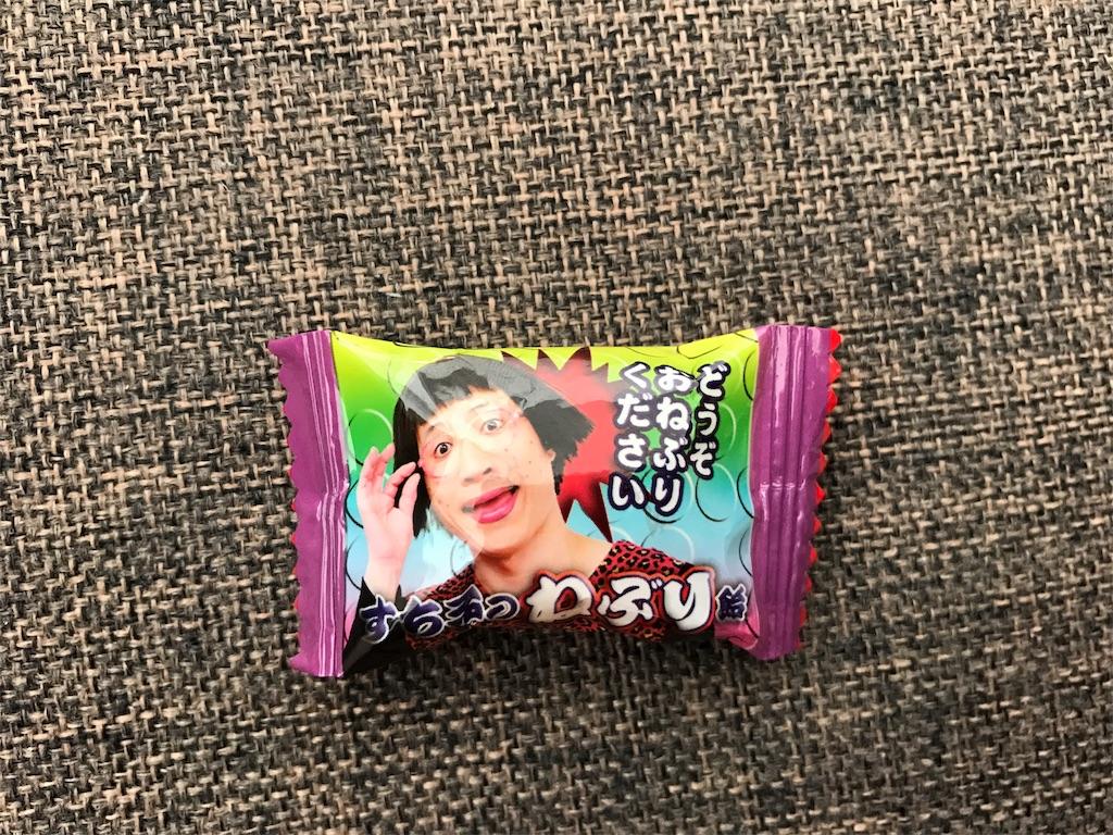 f:id:kosaku-tabi:20170605004003j:image