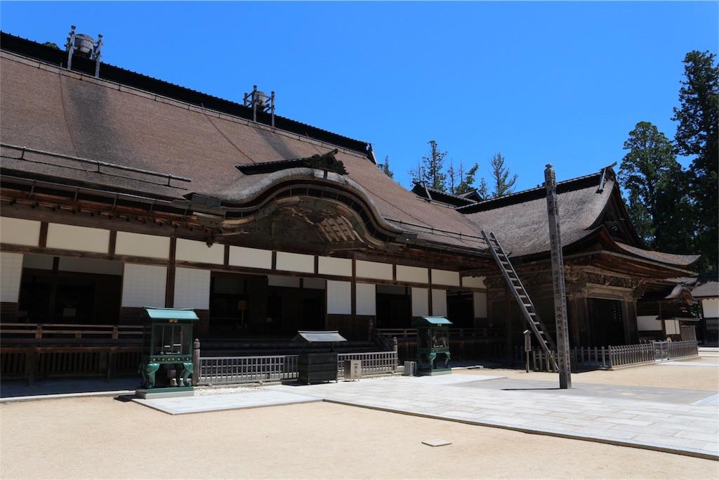 f:id:kosaku-tabi:20170606211754j:image