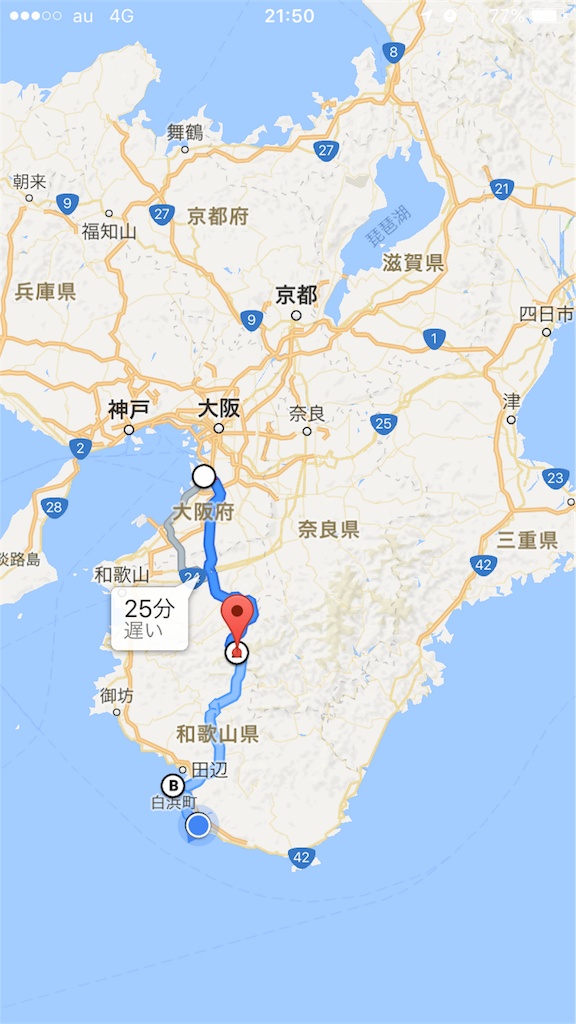 f:id:kosaku-tabi:20170606215437p:image