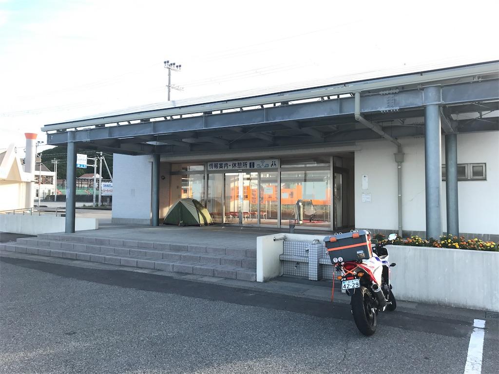f:id:kosaku-tabi:20170607181129j:image