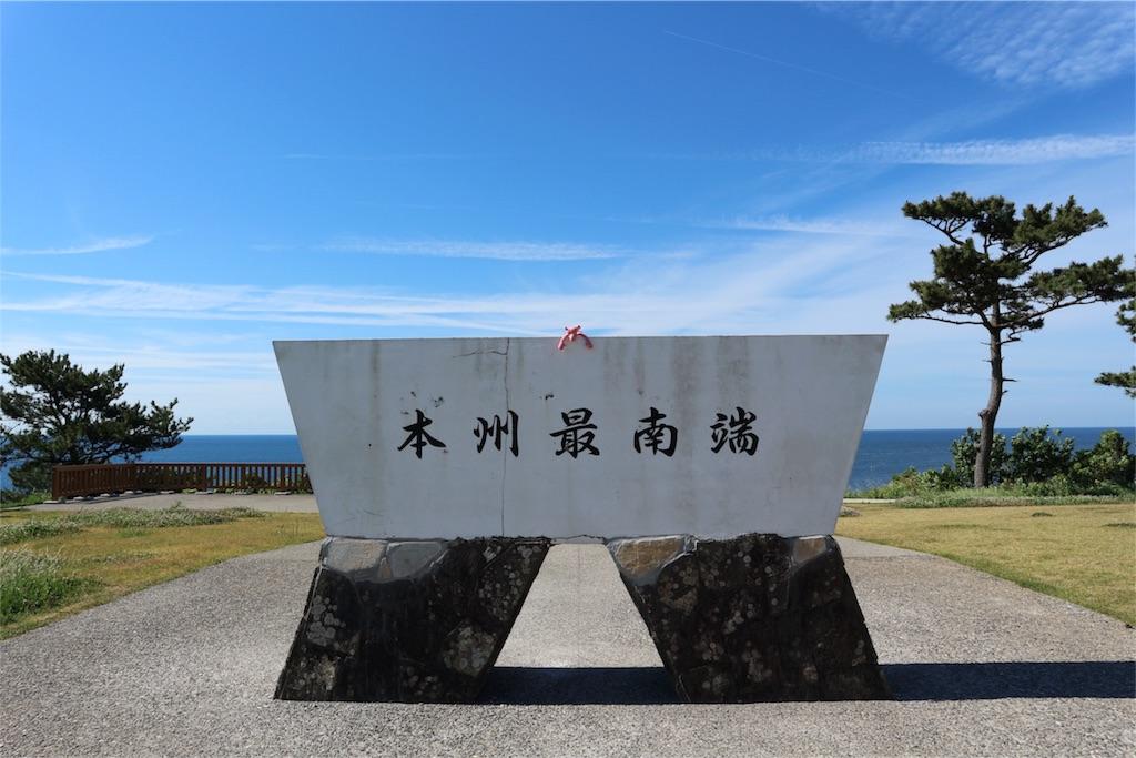 f:id:kosaku-tabi:20170607182400j:image
