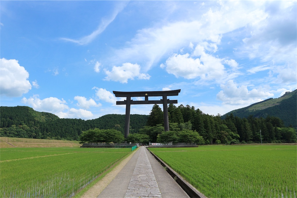 f:id:kosaku-tabi:20170607183125j:image