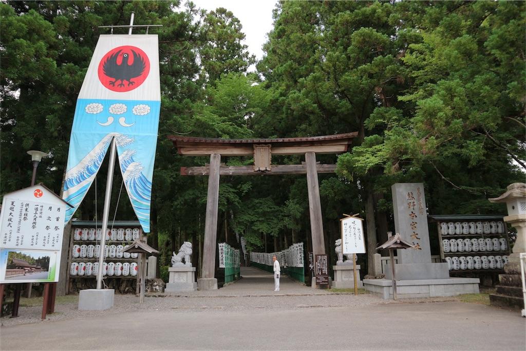 f:id:kosaku-tabi:20170608135422j:image