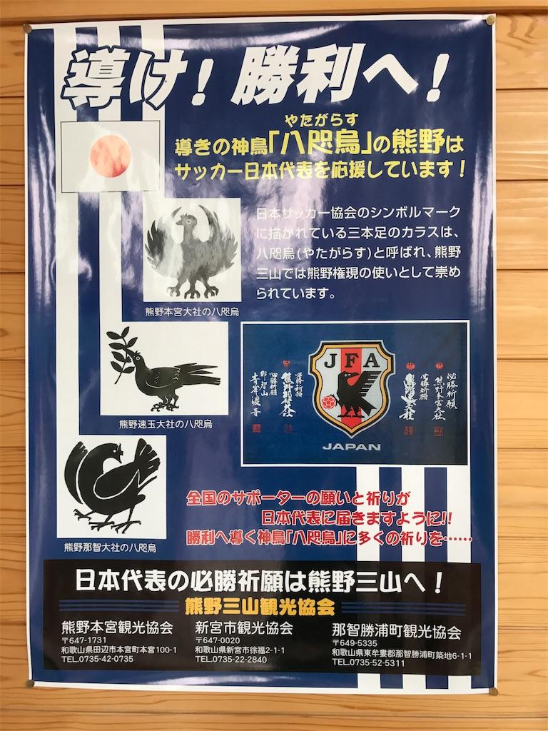 f:id:kosaku-tabi:20170608141159j:image