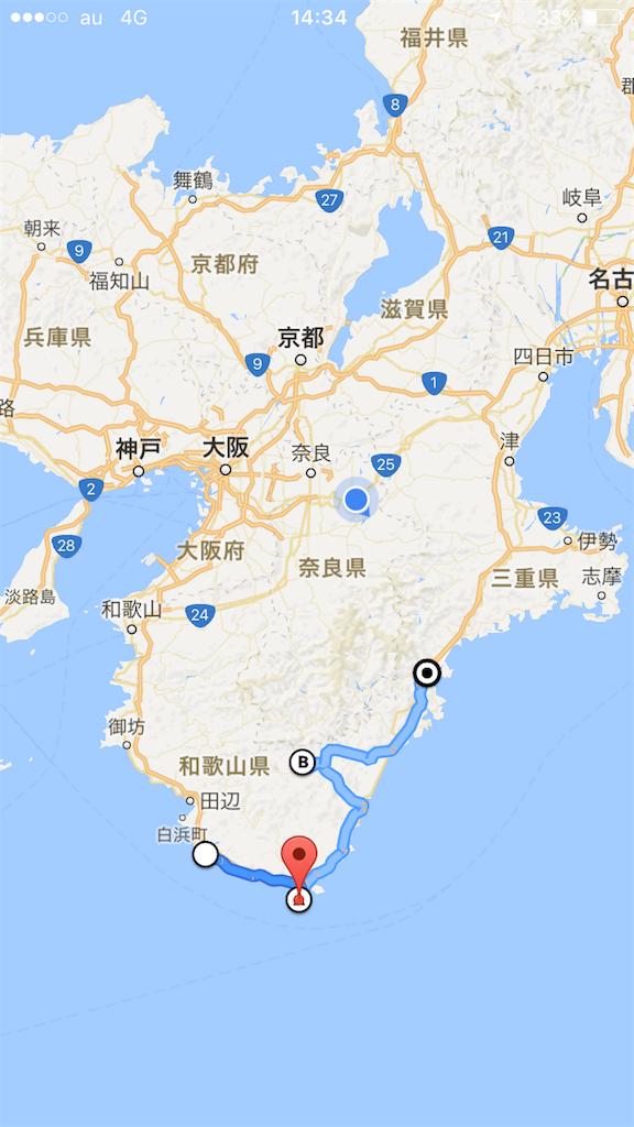 f:id:kosaku-tabi:20170608143416p:image