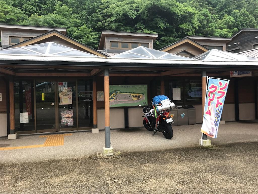 f:id:kosaku-tabi:20170608145543j:image