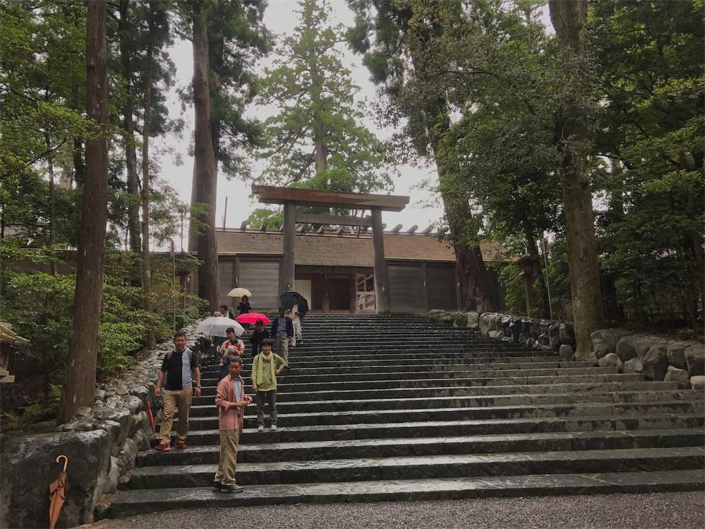 f:id:kosaku-tabi:20170608150336j:image