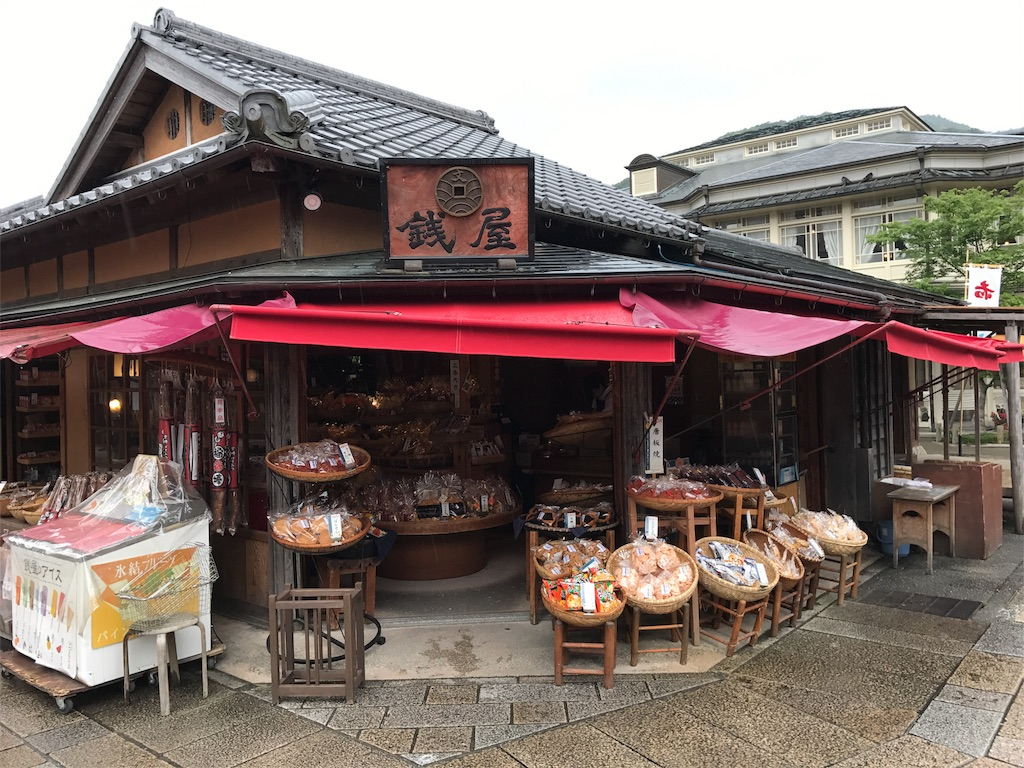 f:id:kosaku-tabi:20170608151108j:image