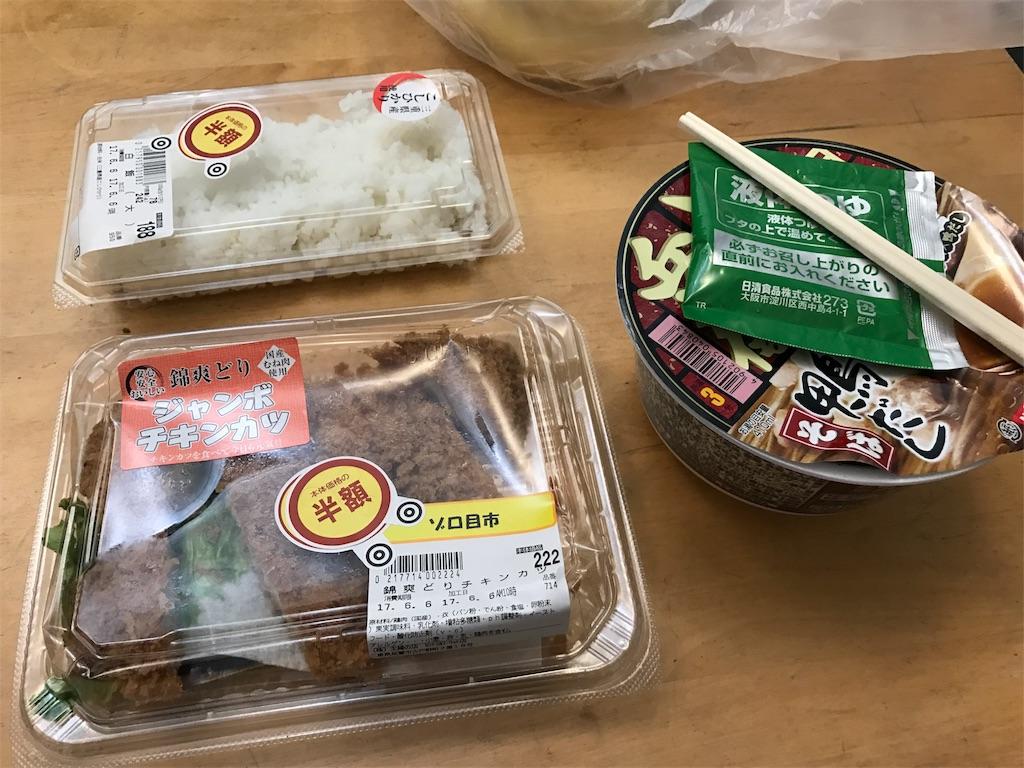 f:id:kosaku-tabi:20170609221324j:image
