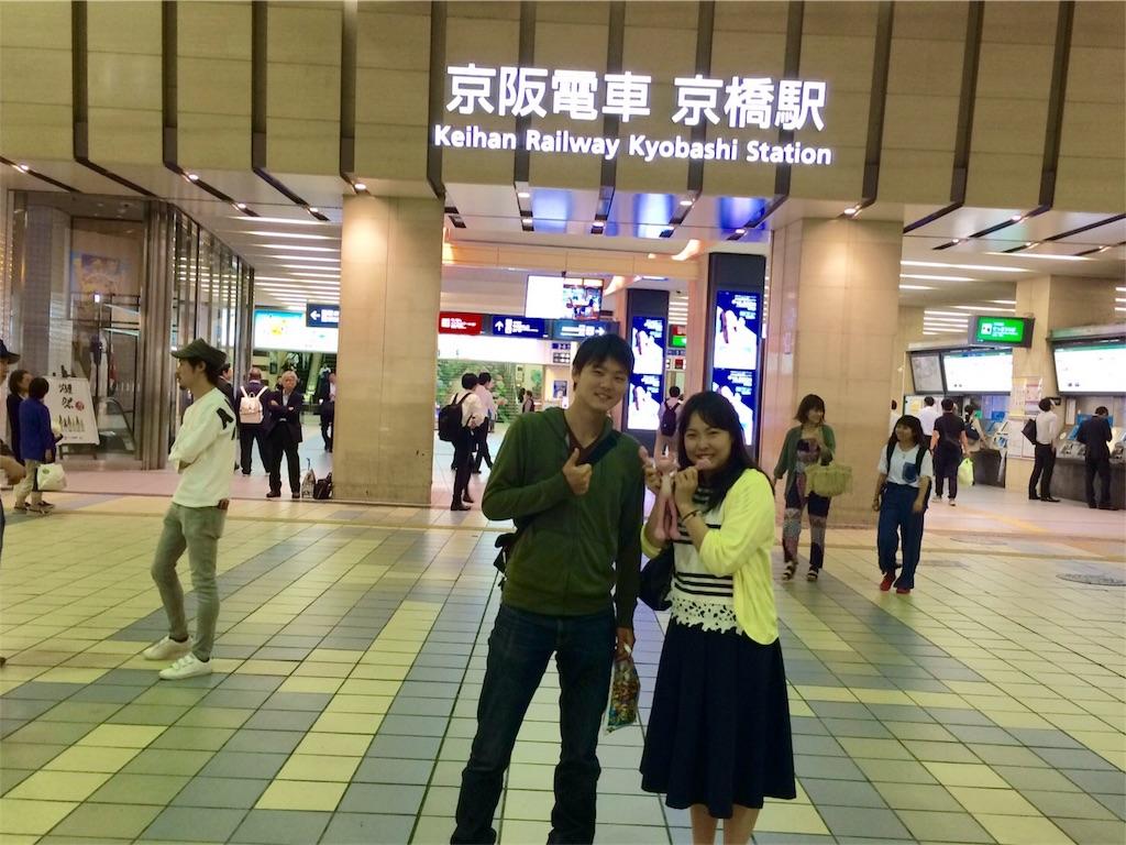 f:id:kosaku-tabi:20170610072752j:image