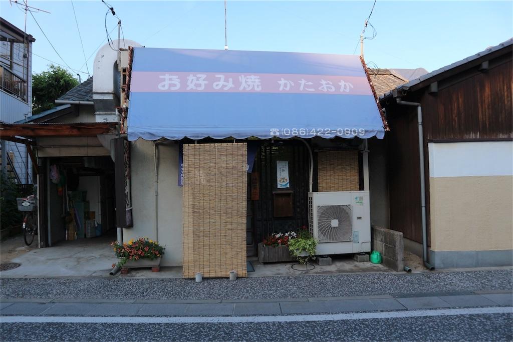 f:id:kosaku-tabi:20170610175827j:image