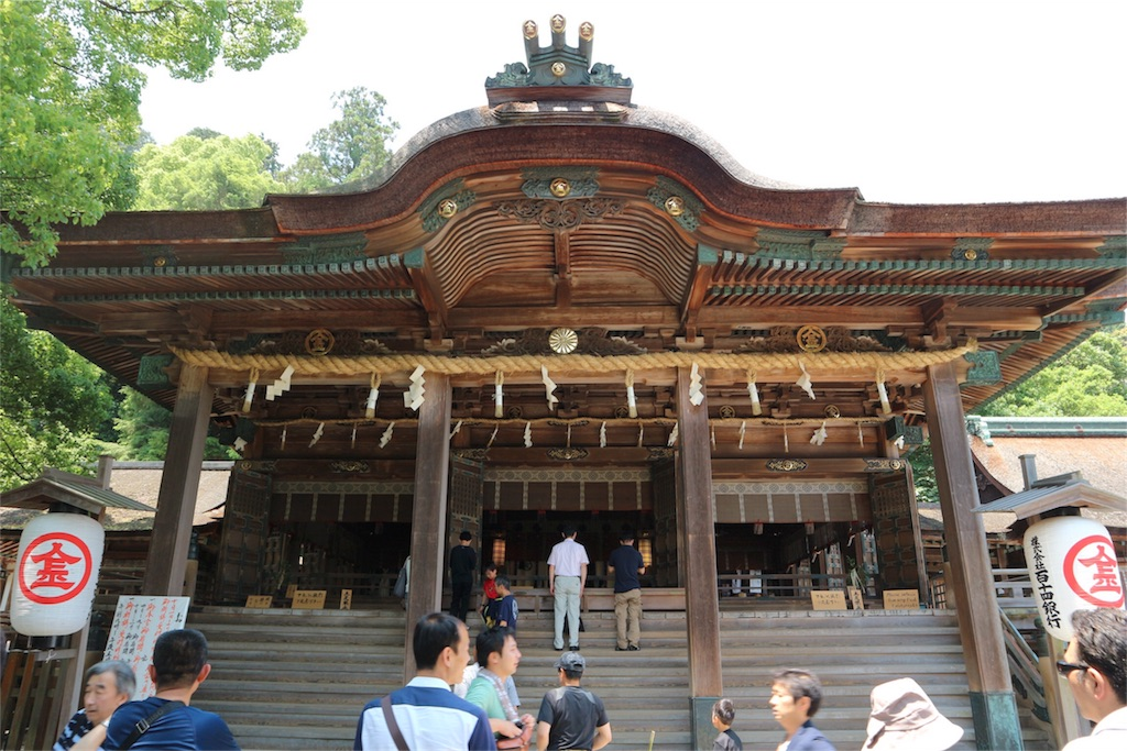 f:id:kosaku-tabi:20170611223910j:image
