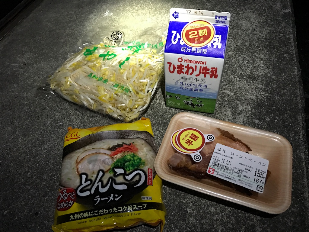 f:id:kosaku-tabi:20170614161539j:image