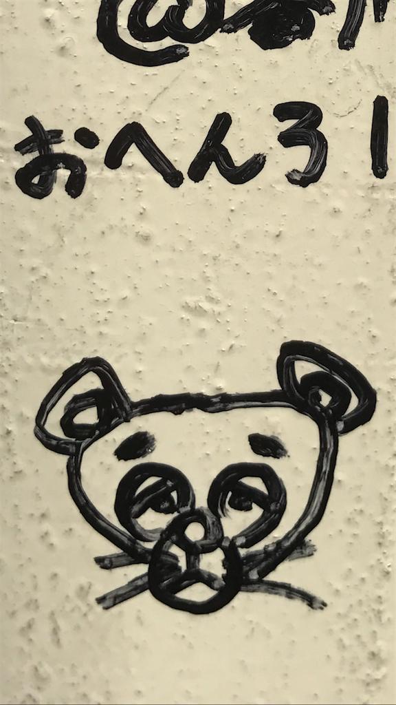 f:id:kosaku-tabi:20170616083928p:image