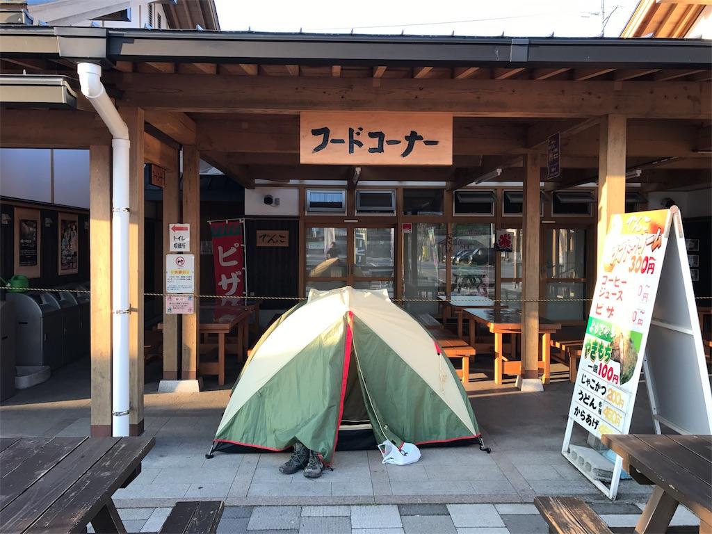 f:id:kosaku-tabi:20170616142102j:image