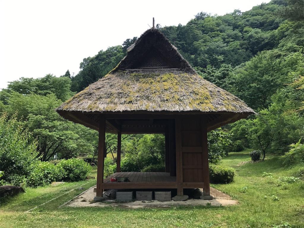 f:id:kosaku-tabi:20170616195429j:image