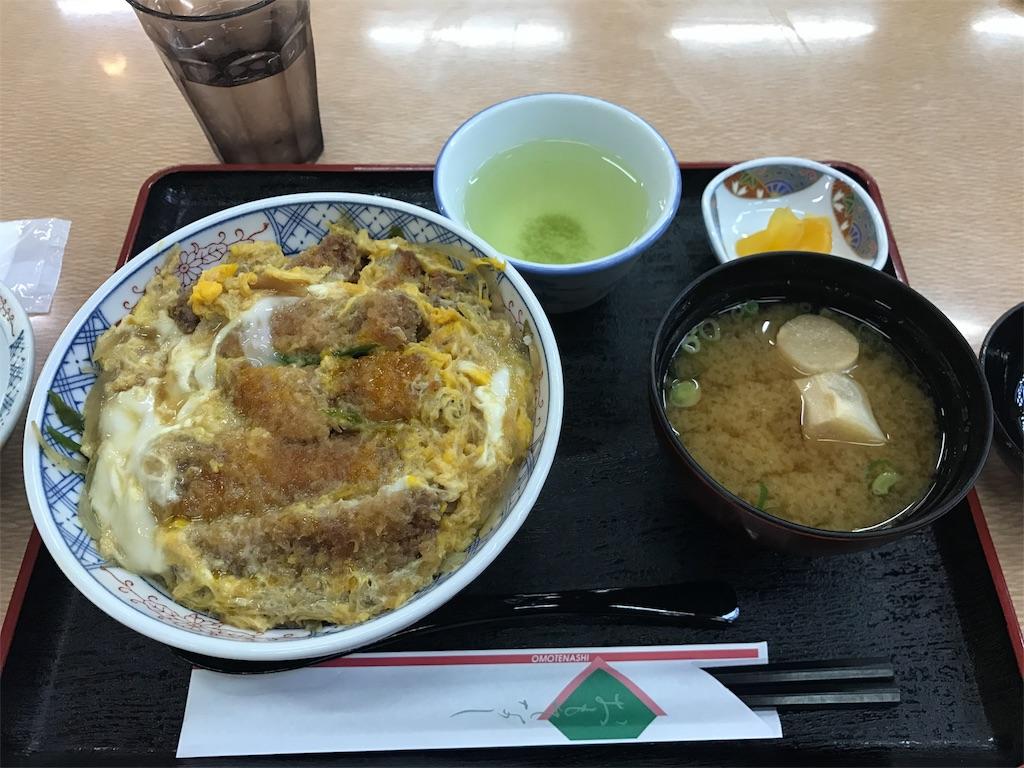 f:id:kosaku-tabi:20170616202145j:image