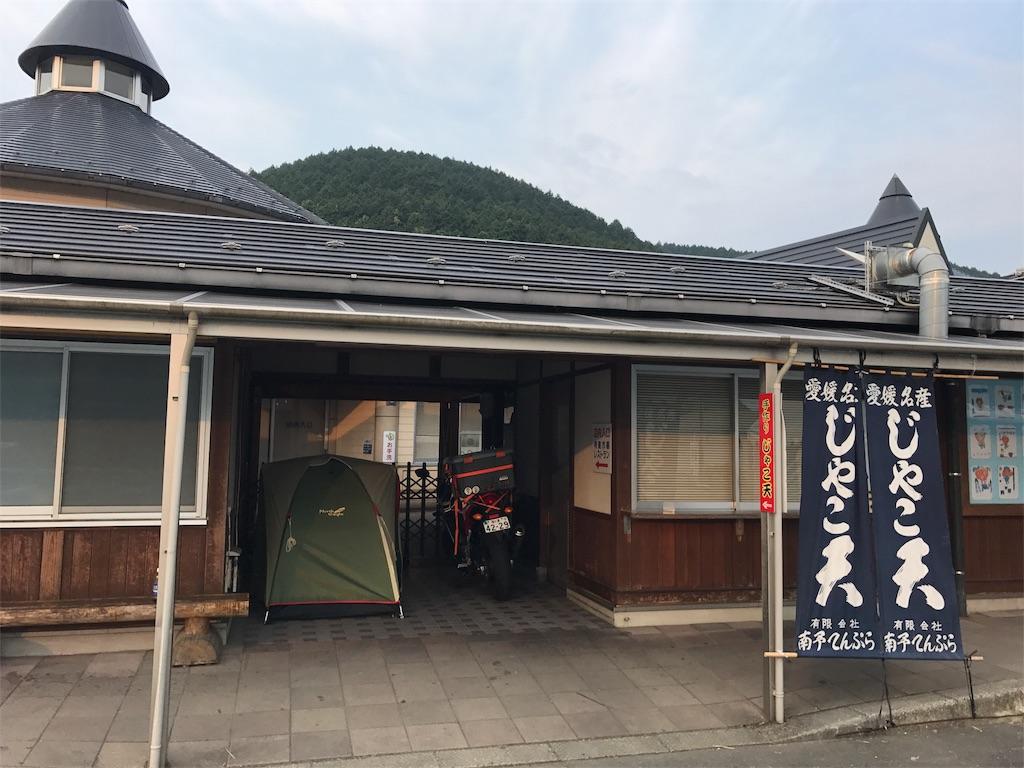 f:id:kosaku-tabi:20170621094351j:image