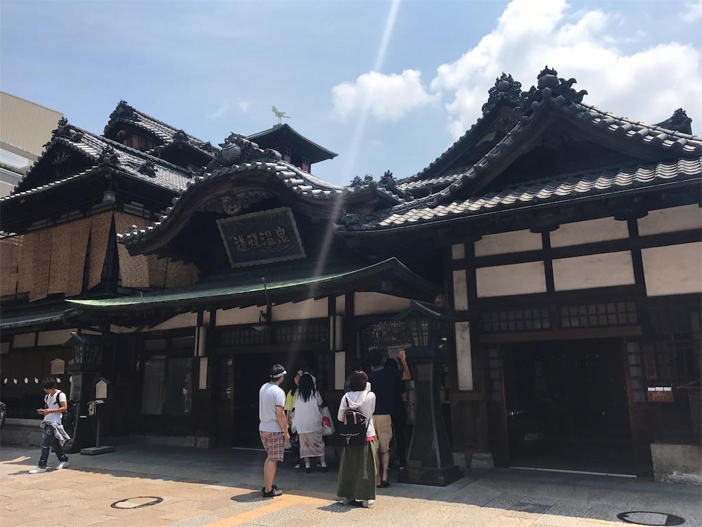 f:id:kosaku-tabi:20170622094110j:image