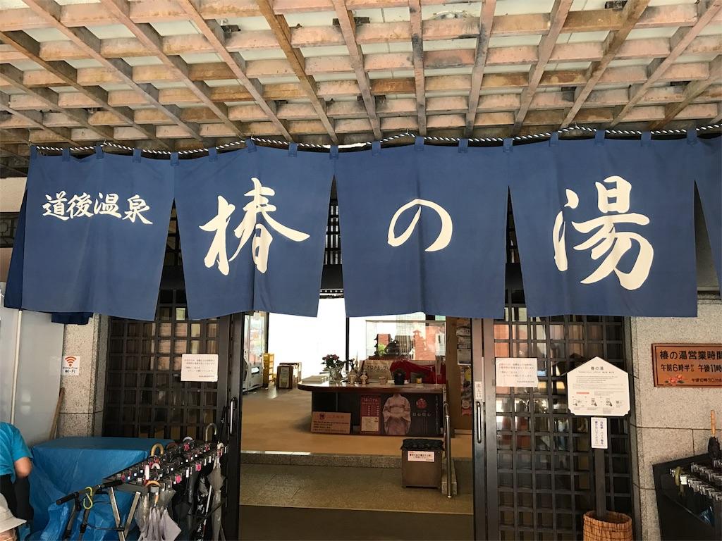 f:id:kosaku-tabi:20170622094411j:image