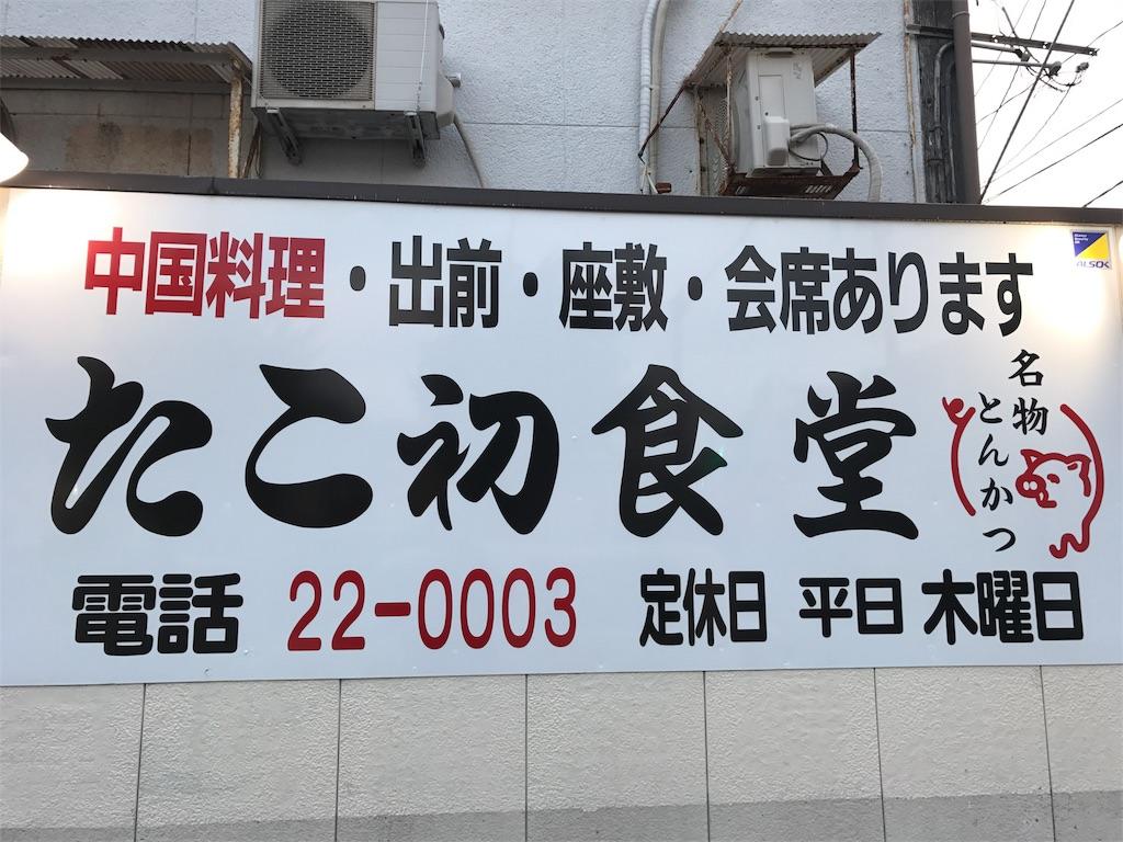 f:id:kosaku-tabi:20170622171941j:image