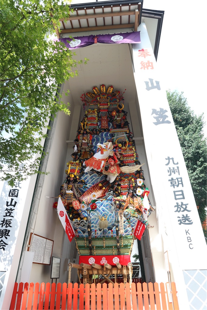 f:id:kosaku-tabi:20170705120708j:image