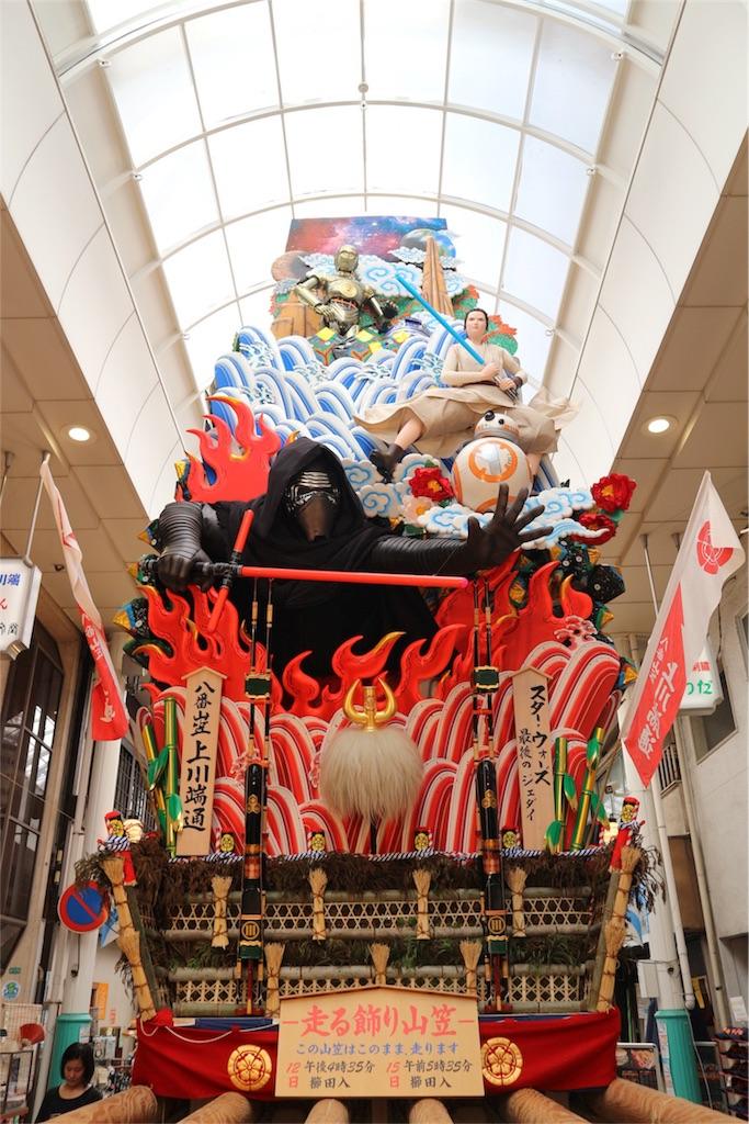 f:id:kosaku-tabi:20170705120731j:image