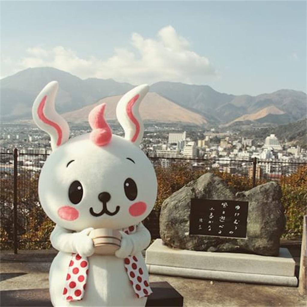 f:id:kosaku-tabi:20170714220734j:image