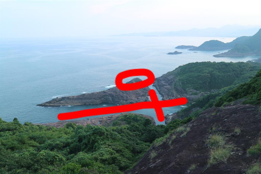 f:id:kosaku-tabi:20170715122636p:image