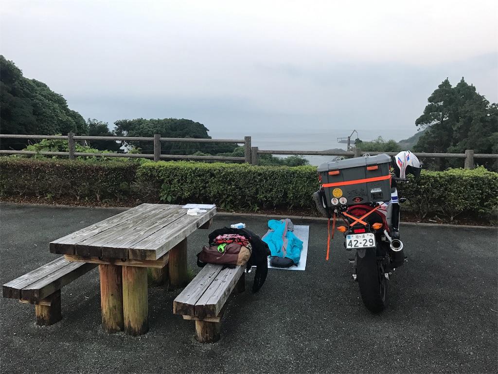 f:id:kosaku-tabi:20170715123314j:image