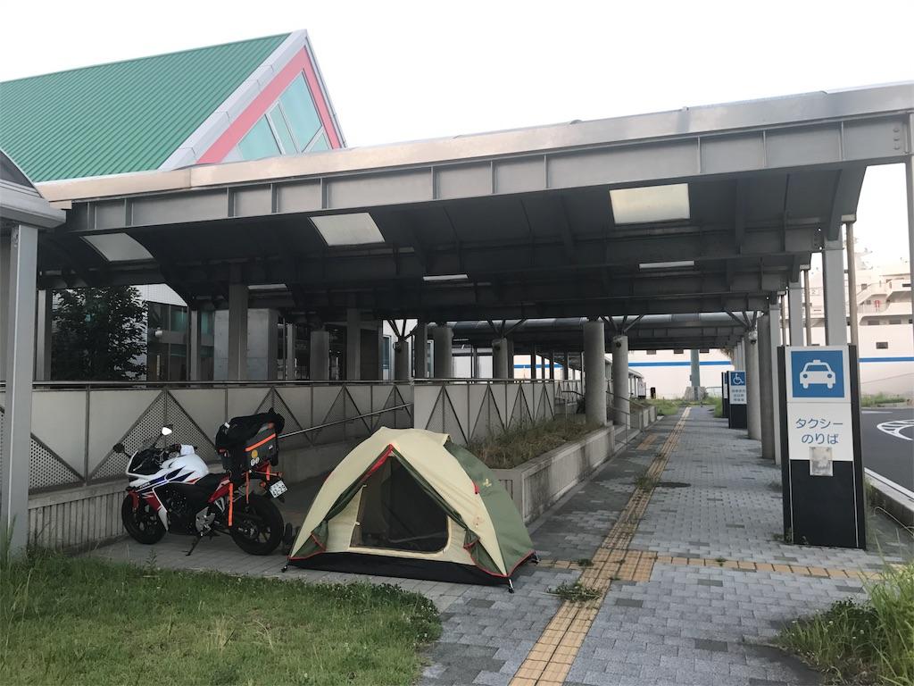 f:id:kosaku-tabi:20170719115137j:image